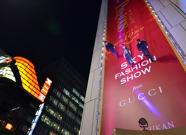 fashion-japan-italy-gucci