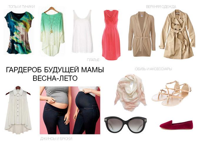maternity-leto-2106402