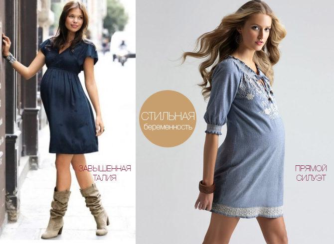 dress-mum-5013614