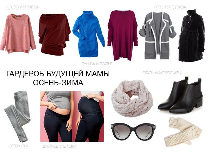maternity-winter-1354203