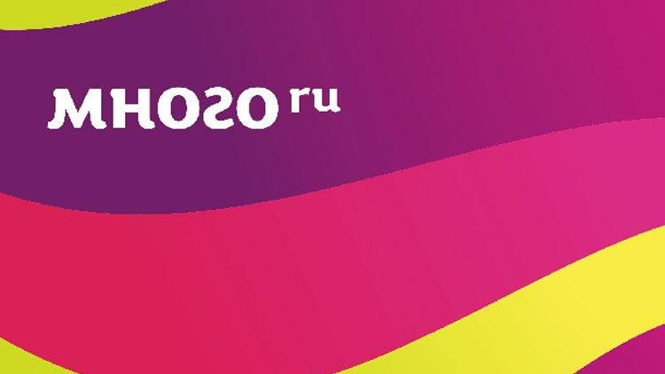 mnogoruj-6388187