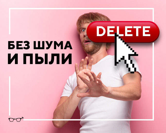 bez-shuma-i-pili_645-519-3264454
