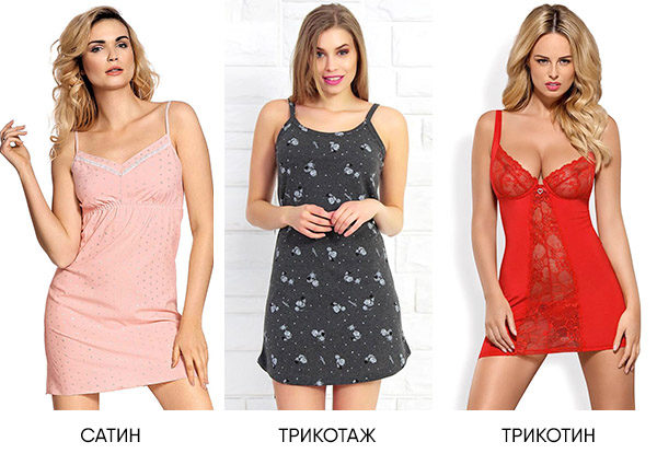material_dlya_nochnykh_rubashek_2-5012251