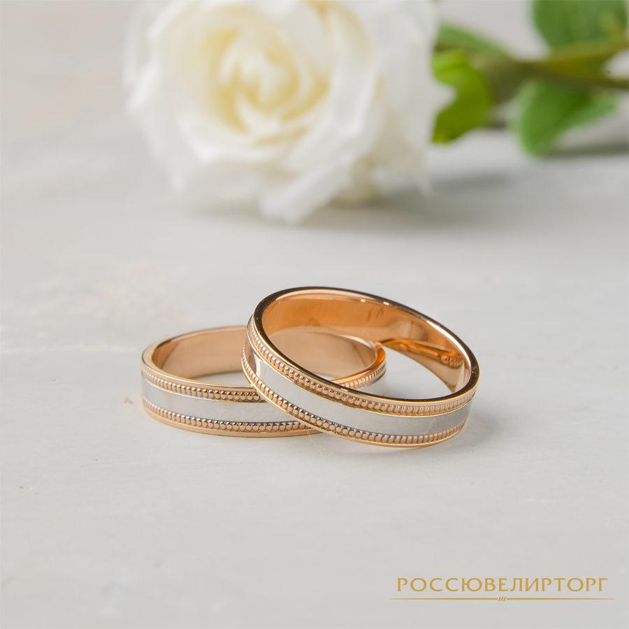 wedding-rings-1-in-1-6315357