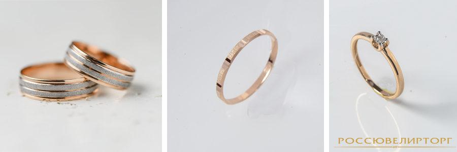 wedding-rings-3-in-1-6447471
