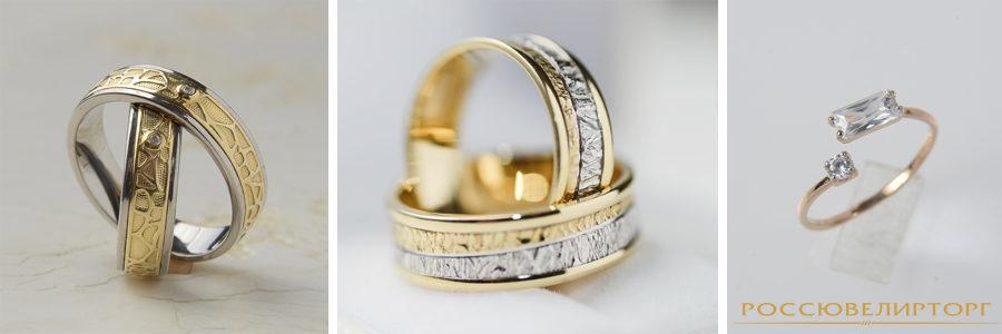 wedding-rings-3-in-1-n-2-4187714