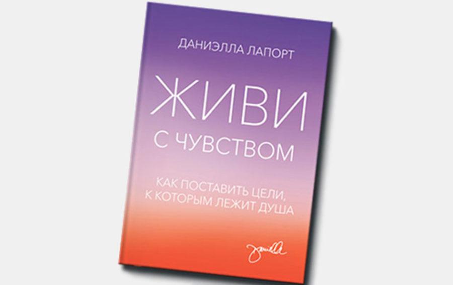 zhivi_704__vid121918e-4876264