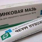 27-sredstv-ot-pryshhej-na-litse-effetivnaya-i-nedorogaya-maz-krem-aptechnye-preparaty-i-tabletki-dlya-lecheniya-ugrevoj-sypi-i-postakne-2
