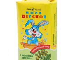 detskoe-mylo-ot-pryshhej-2
