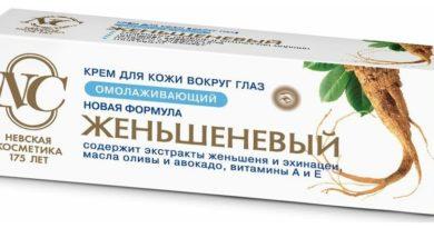krem-dlya-glaz-zhenshenevyj-ot-nevskoj-kosmetiki-realno-sokrashhaet-morshhinki-2