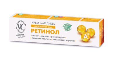 krem-s-retinolom-dlya-kozhi-litsa-2