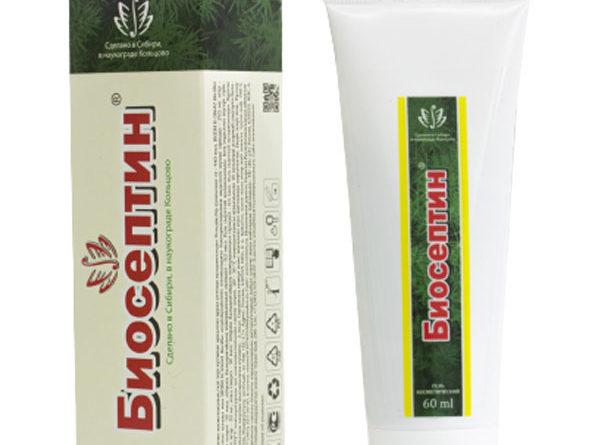 krem-solntsezashhitnyj-kora-sostav-primenenie-dlya-litsa-drugaya-kosmetika-ot-kora-maslo-i-prochaya-2