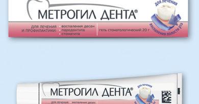 metrogil-instruktsiya-po-primeneniyu-pokazaniya-protivopokazaniya-pobochnoe-dejstvie-opisanie-metrogyl-gel-d-2