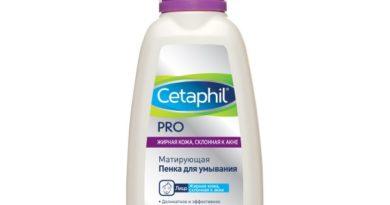 setafil-cetaphil-penka-dlya-umyvaniya-matiruyushhij-gel-dermakontrol-instruktsiya-po-primeneniyu-2