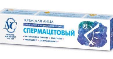 spermatsetovyj-krem-sostav-spermitsidnoj-mazi-iz-spermy-kita-dlya-litsa-ot-nevskoj-kosmetiki-2